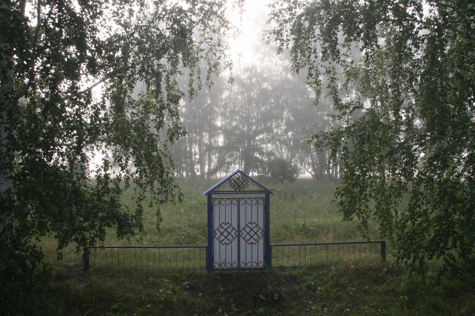 Святилище