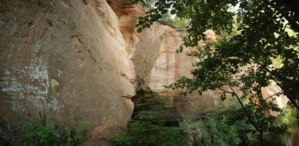 Uku koobas